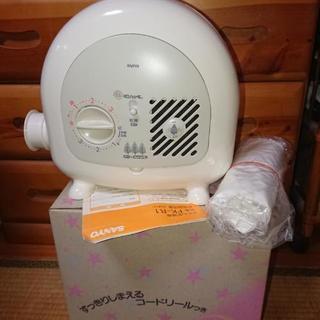 ◆美品❗SANYO 布団乾燥機 ◆