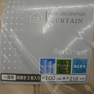 カーテン 巾100cm 丈210cm  2枚