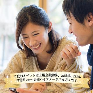 【3/6☆池袋で、楽しく話せる☆30代・40代中心既婚者限定パーテ...
