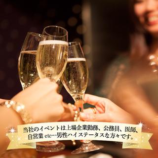 【3/28☆横浜で、お友達作り☆既婚者限定パーティー!~40代・5...