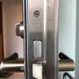 MIWA KEY マンション ドア 鍵 シリンダー