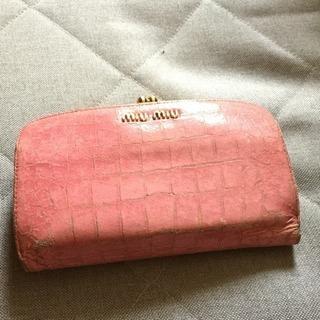 miumiu ミュウミュウ ピンク クロコ調レザー 折財布 がま口...
