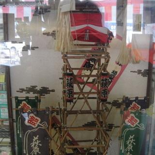 大相撲 置物 ケース付き 「ジモテー」見たで!で1,000円引き! - 札幌市