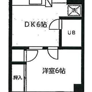 Chagall 204 家具・家電付き Wi-Fiあり ★即入居可★