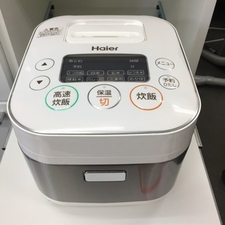 【Haier】マイコンジャー炊飯器 3合炊 JJ-M31A 2016年製