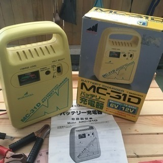 バッテリー充電器 ジャンク品