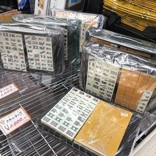 ★麻雀パイ多数入荷!!!★