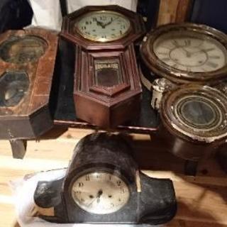 古い時計各種