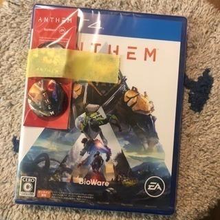PS4 ソフト ANTHEM 新品未開封
