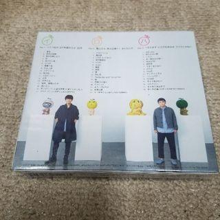 ゆずイロハ CD【新品未開封】 - 出雲市