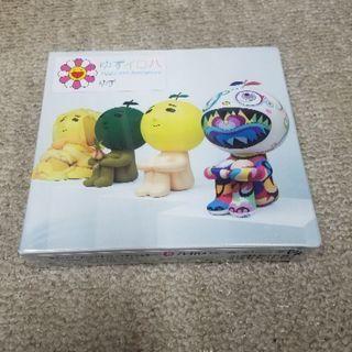ゆずイロハ CD【新品未開封】