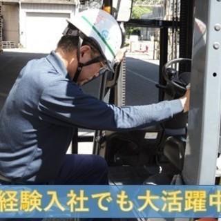 包装補助作業スタッフ【女性も活躍中!】