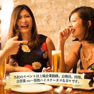 【2/27★札幌で、お友達作り!?40代・50代中心既婚者限定パー...