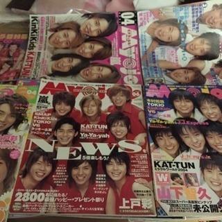 MYOJO 明星 激レア 2004年 2005年 SMAP 嵐 ...