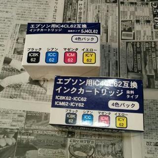 未開封新品 インクカートリッジ エプソン用IC4CL62互換 染料...