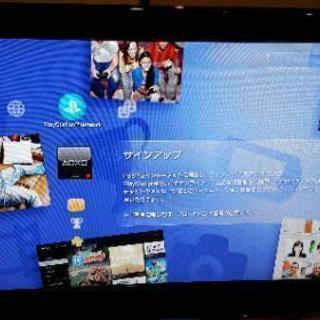 PS3と液晶TVセット売ります