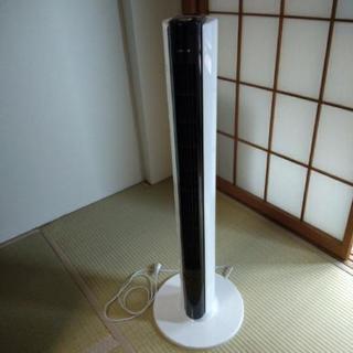 アイリスオーヤマ タワーファン TWF-C101 リモコン付きタイ...
