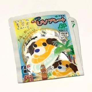麦茶犬 UVプレート ストラップ 伊藤園