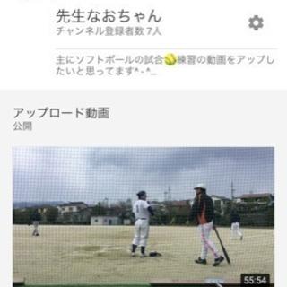ソフトボールメンバー&マネージャー募集中〜