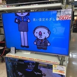 福岡 早良区 ハイセンス 50インチテレビ 4K対応 故障品 2...