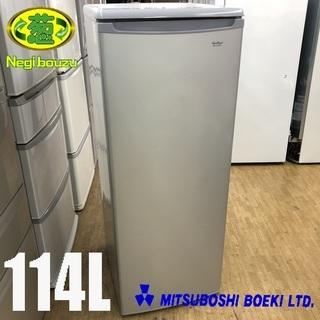 美品【 エクセレンス 】三ツ星貿易 114L 1ドア 冷凍庫 冷凍...