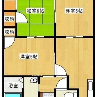 3DK リフォーム済み エアコン コンロ ネット標準装備 大村