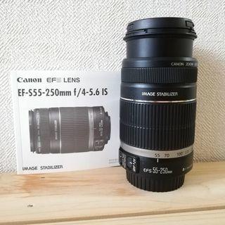 Canon EF-S55-250mm f/4-5.6IS 望遠レ...