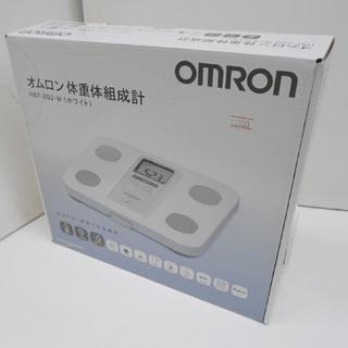 新品未使用品 オムロン 体重体組成計 HBF-202-W ホワイ...
