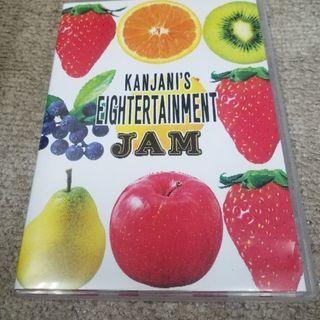 【関ジャニ's エンターテインメント ジャム】DVD