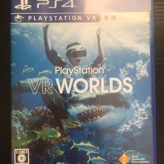 値下げしました VR worlds プレステソフト!