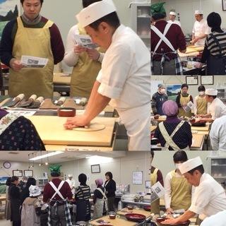 京都の街中で、手打ちそばが学べます! お試しのそば打ち体験も歓迎...