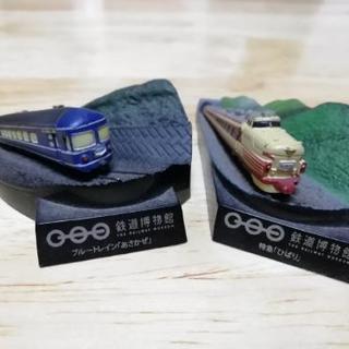 海洋堂の鉄道フィギュア2個セット(あさかぜ , ひばり)