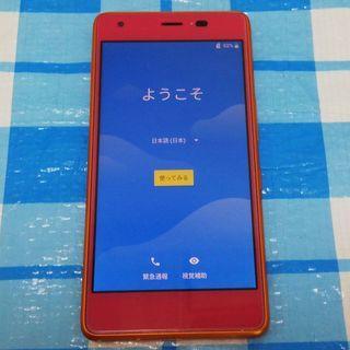 動作品★京セラ Qua phone QZ KYV44 カシスピン...