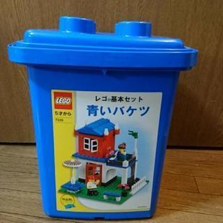 LEGO (レゴ) 青いバケツ