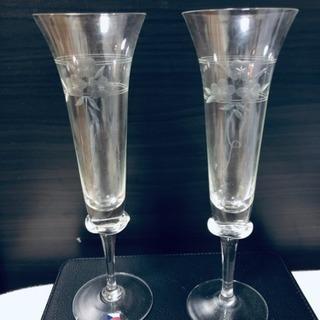 ワイン・シャンパン グラス 2個 used