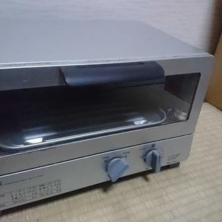 サンヨー SANYO オーブントースター シルバーベーシック It...