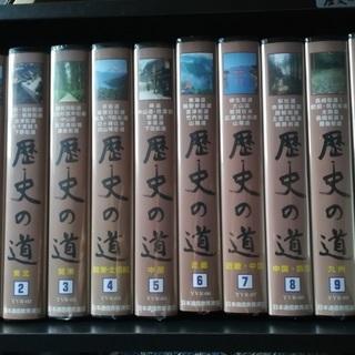 【VHS】 歴史の道 全10巻 無料です