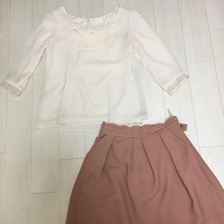 【美品】Feroux ブラウス スカート