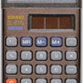 小型卓上ソーラー電卓 CASIO SL-817L