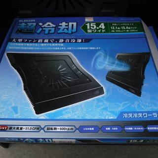 ノートパソコン用冷却台「冷え冷えクーラー」 SX-CL10
