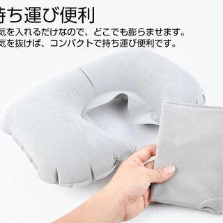 トラベルネックエアーまくら 携帯用 グレー【未使用品】