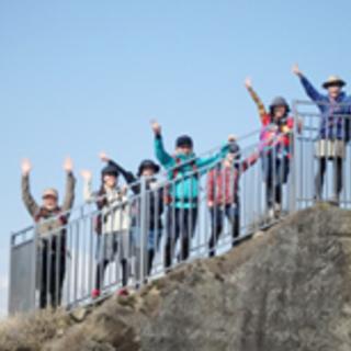 東京 「城」登山 サークル 未婚限定  御朱印集めも!