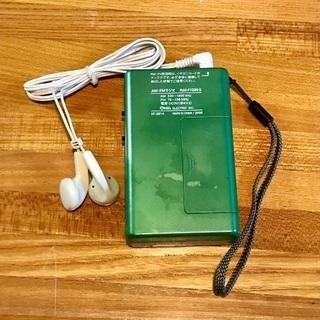 AM・FMポケットラジオ[オーム電機 Audio Comm RA...