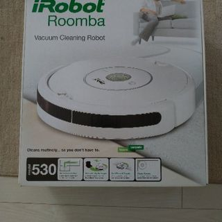 (中古美品)iRobot Roomba530or531 ルンバ