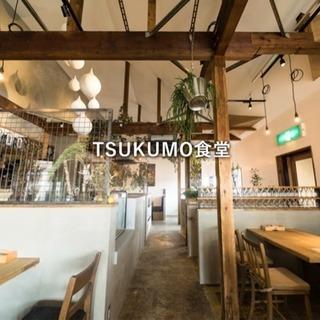 月収22万円以上!おしゃれなカフェであなたの経験を活かしてみませんか?