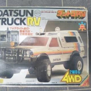 DATSUN TRUCK ラジコン