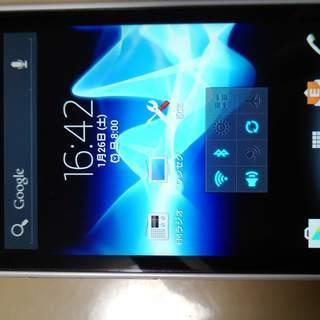 Sony Ericson au Xperia acro HD I...