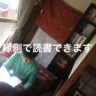 【縁側で読書】1日 ¥500 秋月の古民家 癒しの杜