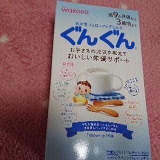 【新品】フォローアップミルク ぐんぐん スティックパック