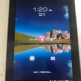 ★お取り引き終了★NTT docomo Galaxy Tab S...